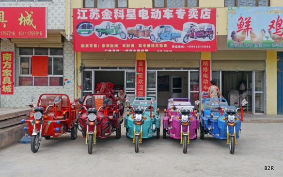 kashgar-Xiahe0153